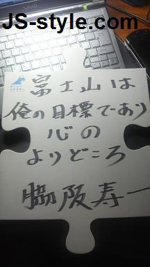 120701.jpg
