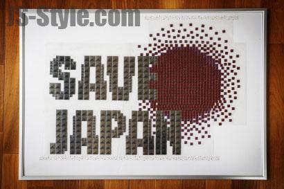 juichi-20110607-jl001.JPG