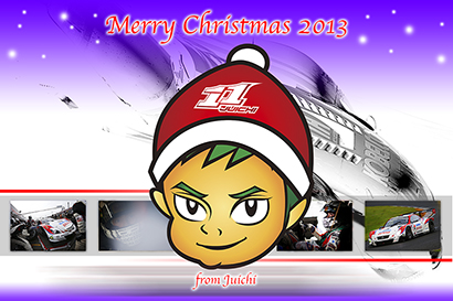 juichi-2013xmascard-20131222-002-blg.jpg