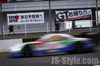 juichi-gtrd07-20111002-001.JPG