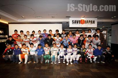 juichi-sj-20110403-blg001.jpg