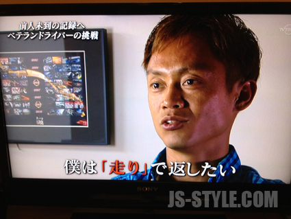 20120904_01.jpg