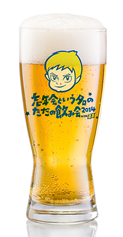 P_Beer_Blog.jpg