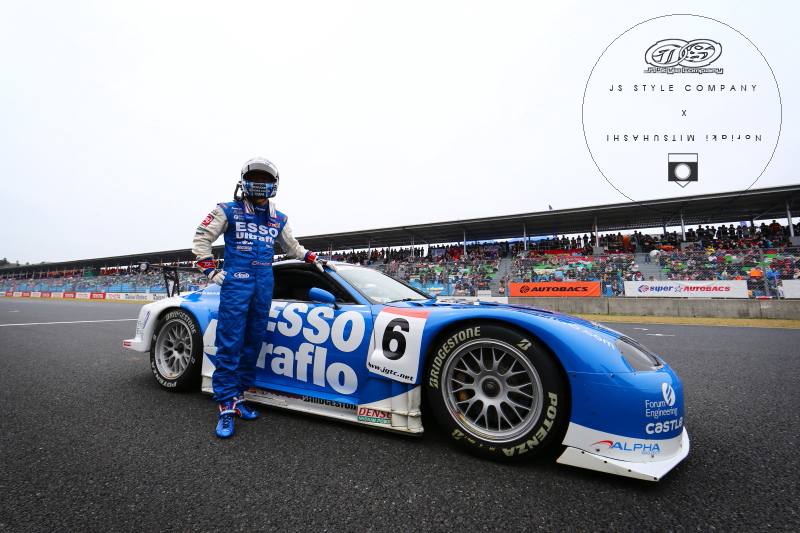 juichi-gtrd01-20160410-celemony003.JPG