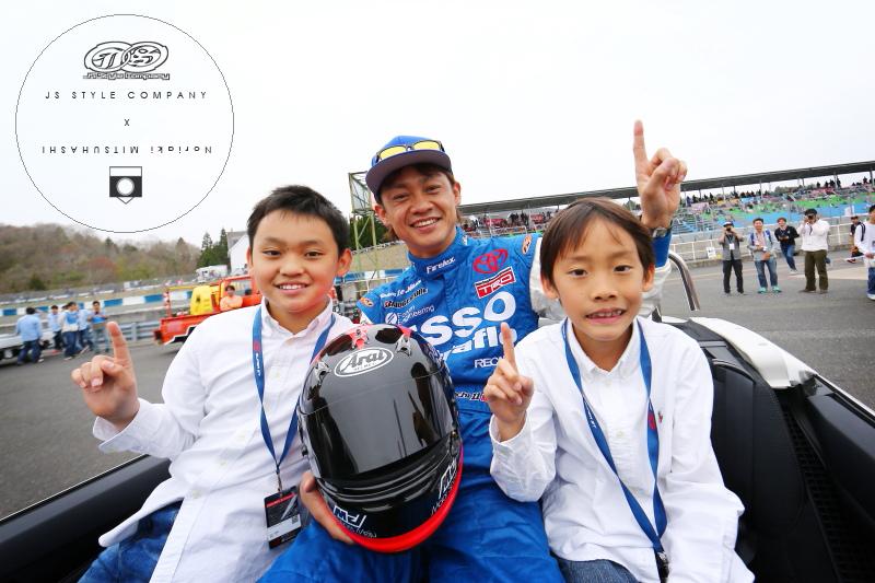 juichi-gtrd01-20160410-celemony027.JPG