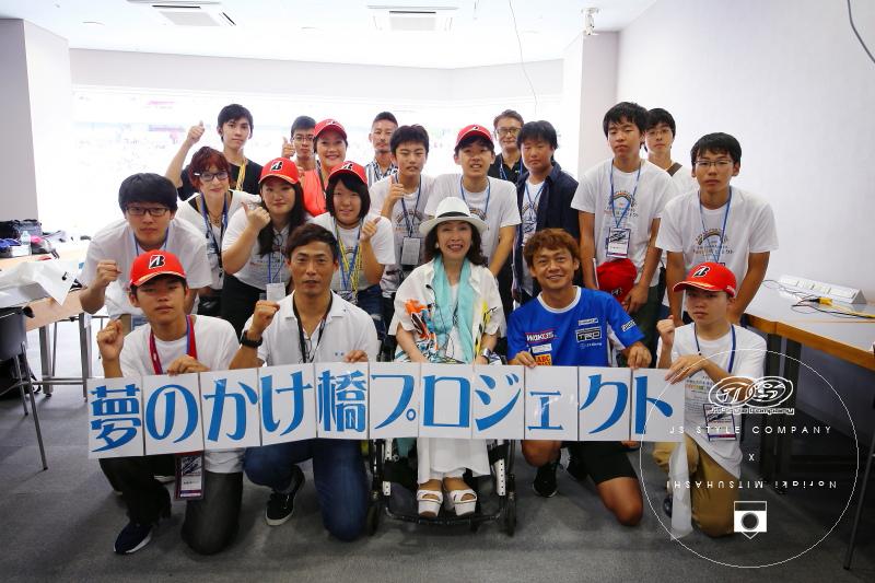 juichi-gtrd05-20170806-010.JPG