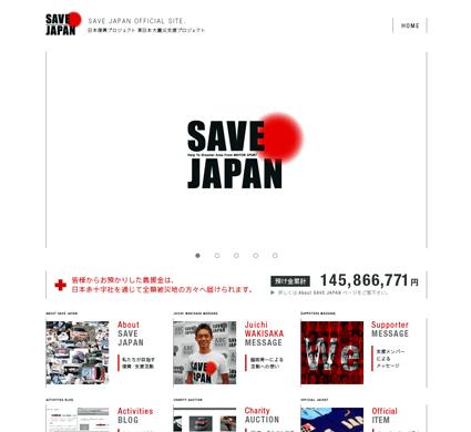 SJ_20120311.jpg