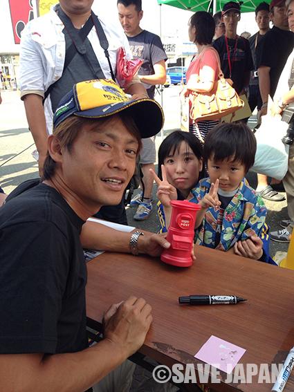 SJ_20140617_01.jpg