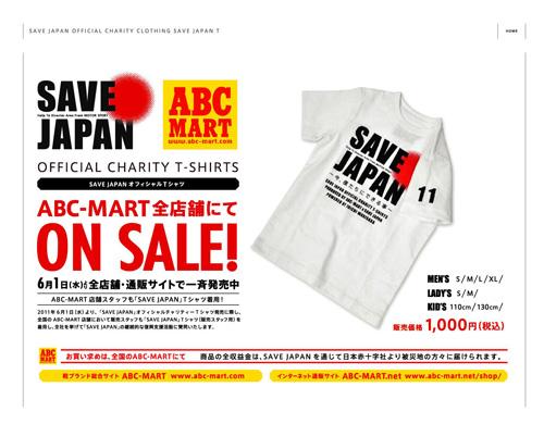 SaveJapan_600.jpg