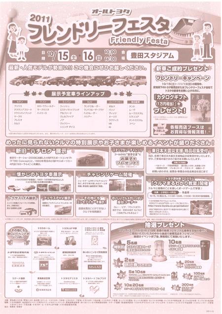 aichi_1.jpg