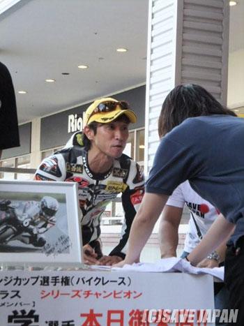 rider088.jpg