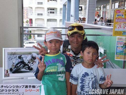 rider100.jpg