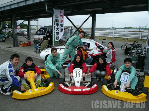 toyota_motorschool.jpg