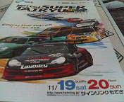 200511191105000.jpg