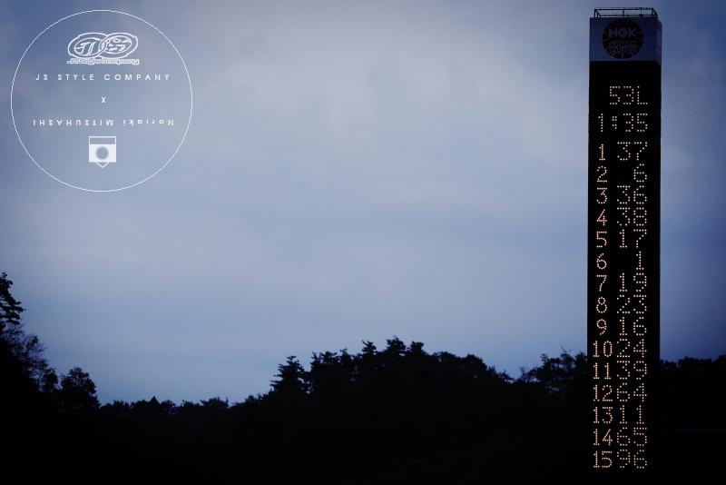 juichi-gtrd08-20191103-059.JPG