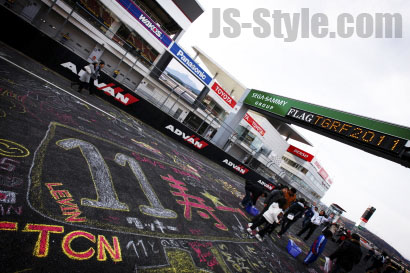 juichi-tgrf-20111127-001.JPG