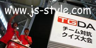 TGDA6.jpg