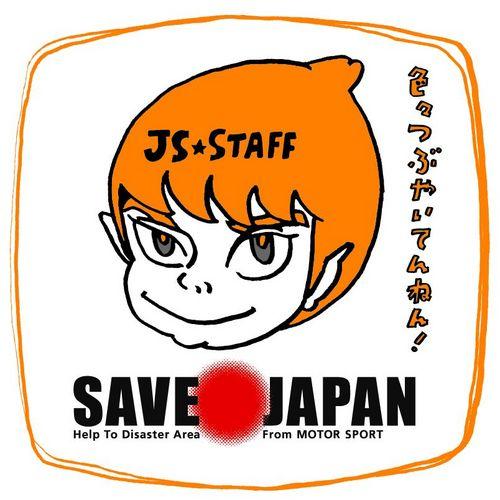 JS_STAFF_icon.jpg