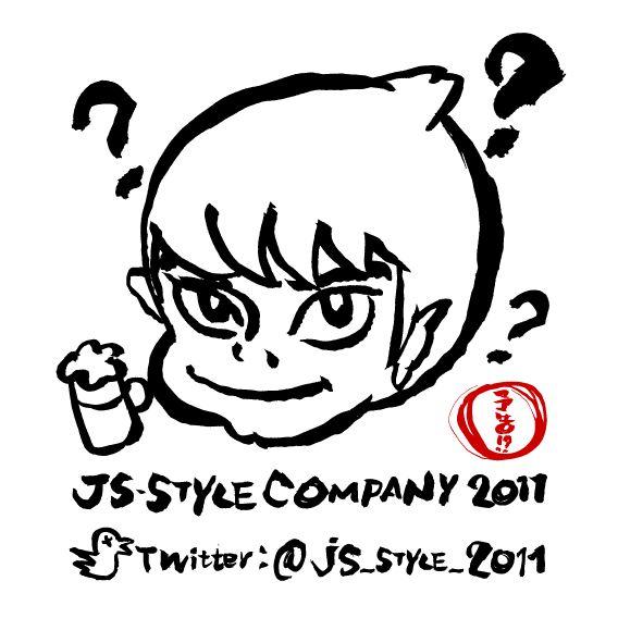 js_style_2011_X.jpg